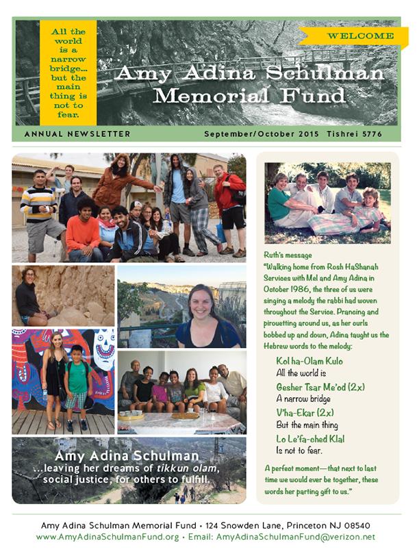 Amy Adina Schulman Memorial Fund Newsletter 2015/5776