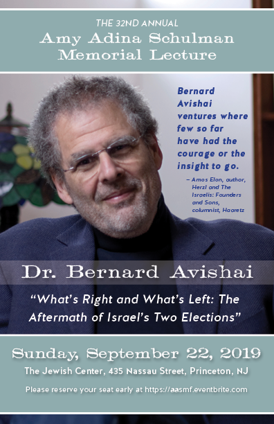 Lecture Card invitation or Dr. Bernard Avishai